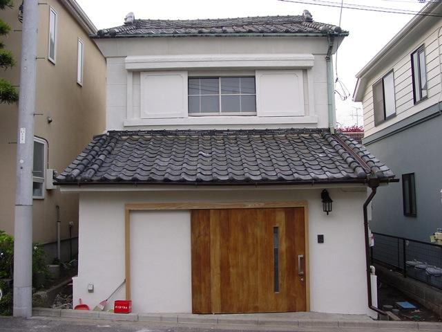 Yukigaya